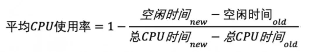 《Linux:CPU使用率100%排查方法》