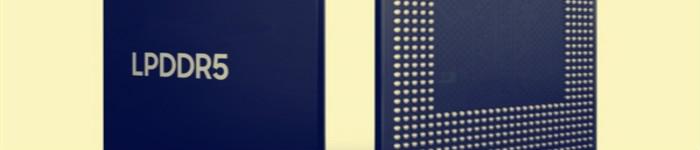 LPDDR5内存正式发布:手机性能今后翻篇了