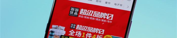 当当创始人李国庆宣布离开当当:二次创业