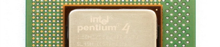 13年后 Intel奔腾终于跨越历史!