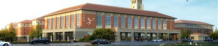 阿里最爱篮球高管 老家建5904平米体育馆