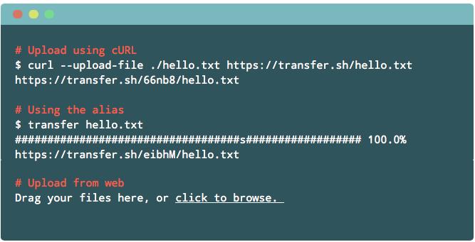 transfer.sh:通过命令行简单的创建文件分享transfer.sh:通过命令行简单的创建文件分享