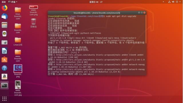 下周四发布Ubuntu 18.04.2 LTS(Bionic Beaver)