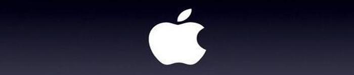 苹果春季发布会推出新的软件服务