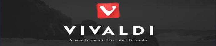 Vivaldi 新版本发布:引入了诸多新功能