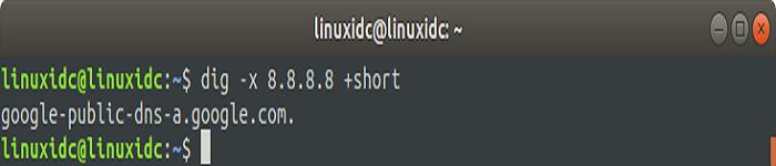 Linux下解析域名命令-dig 命令使用详解