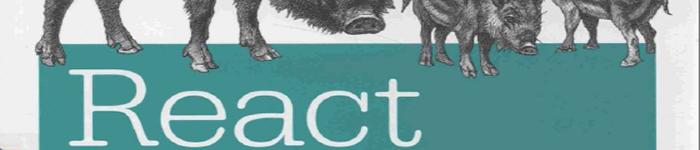 《React学习手册》pdf电子书免费下载