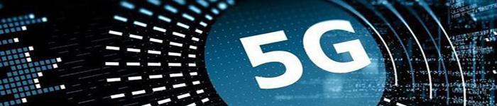 5G到来,数据中心如何变革?