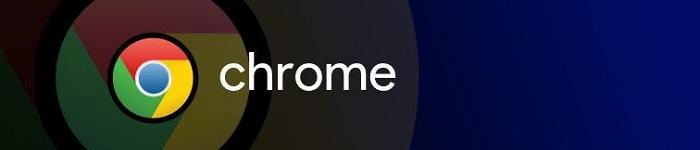 Chrome 73.0.3683.86 更新发布–改进底层