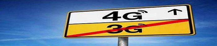 2G、3G要退网了那么手机还能正常上网和打电话吗?