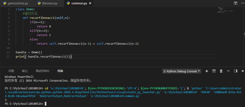 使用Python实现斐波那契数列使用Python实现斐波那契数列