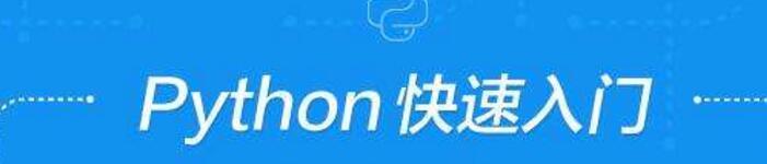 Python使用os模块检测是否有访问权限