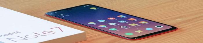红米Note 7 Pro在印度首销迅速售罄