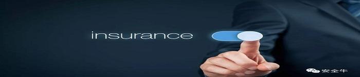 为何购买网络保险
