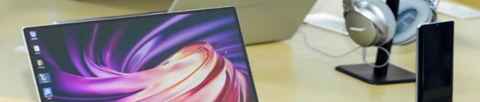 华为三款MateBook笔记本新品,国内发布!