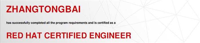 捷讯:张桐柏4月24日北京顺利通过RHCE认证。