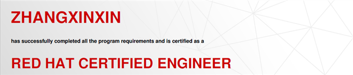 捷讯:张欣鑫4月24日北京顺利通过RHCE认证。