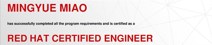 捷讯:苗明月4月12日深圳顺利通过RHCE认证。