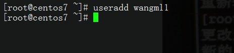 Redhat:密码复杂化