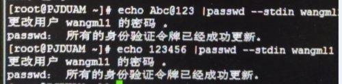 Redhat:密码复杂化Redhat:密码复杂化