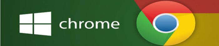Google Chrome等浏览器不允许关闭点击跟踪??
