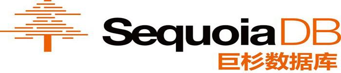 SequoiaDB 巨杉数据库