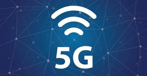 英国正式启用首批5G服务英国正式启用首批5G服务