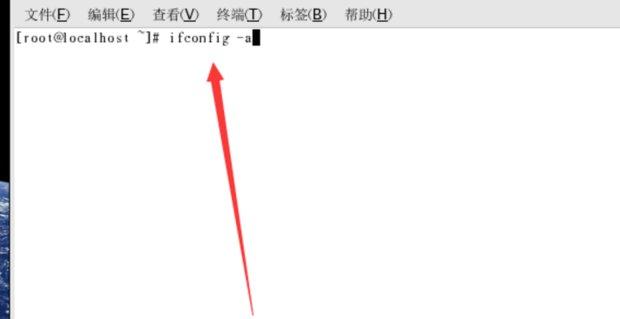 Linux:快速查看IP地址及修改IP地址Linux:快速查看IP地址及修改IP地址