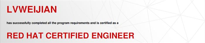 捷讯:吕伟健4月28日广州顺利通过RHCE认证。