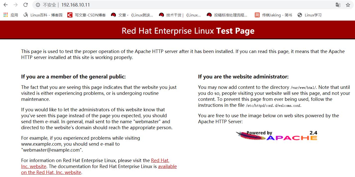 自定义Apache Web服务的首页内容自定义Apache Web服务的首页内容