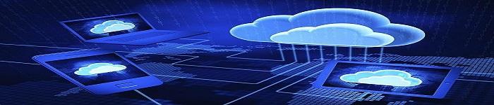 大数据云迁移的五个重要的地方