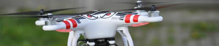 外卖小哥全新装备来了:超科幻!