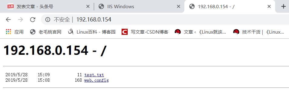 Win10搭建web服务实现文件共享Win10搭建web服务实现文件共享