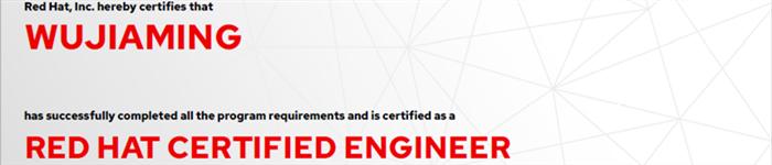 捷讯:吴嘉明6月24日广州顺利通过RHCE认证。