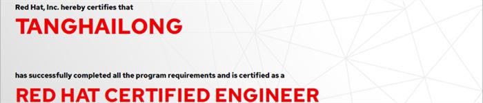 捷讯:唐海龙6月25日广州顺利通过RHCE认证。