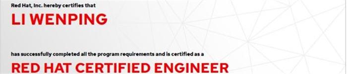 捷讯:李文平6月5日深圳双满分通过RHCE认证。