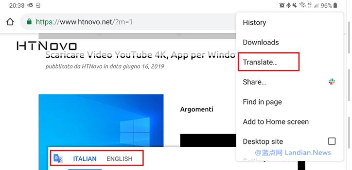 安卓版谷歌浏览器在菜单里新增翻译功能