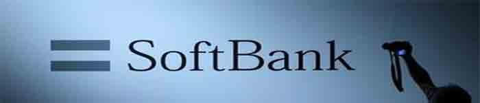 软银宣布新愿景基金–专投人工智能