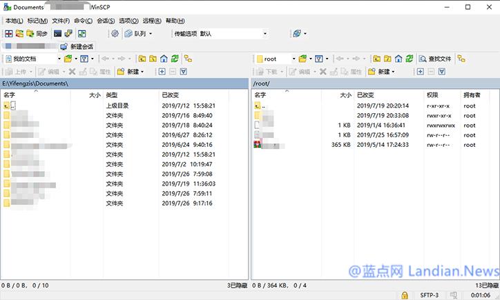 WinSCP v5.15.3 免费的 开源图形化 SFTP 客户端WinSCP v5.15.3 免费的 开源图形化 SFTP 客户端