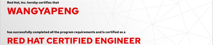 捷讯:王亚鹏7月21日北京顺利通过RHCE认证。