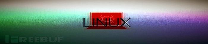 Linux内核竞争条件漏洞-导致远程代码执行