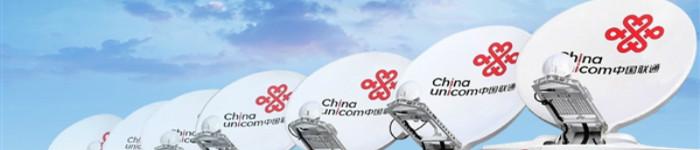 中国联通难道要逐渐关闭2G、3G网络?