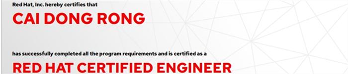 捷讯:蔡东容7月29日广州顺利通过RHCE认证。