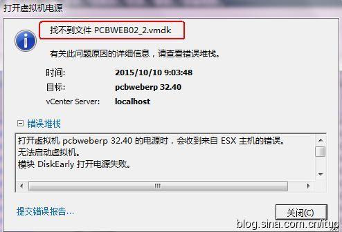 利用-flat.vmdk文件恢复ESXI虚拟机的vmdk文件利用-flat.vmdk文件恢复ESXI虚拟机的vmdk文件