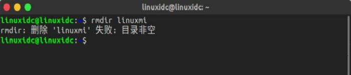 如何在 Linux 中删除目录