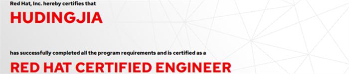 捷讯:户顶佳8月6日上海顺利通过RHCE认证。