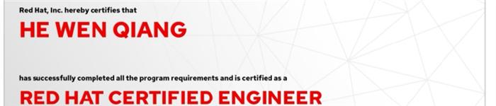 捷讯:何文强8月6日北京顺利通过RHCE认证。