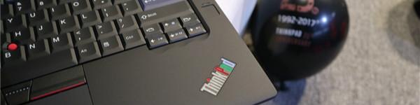 ThinkPad重大更新!5款创意设计PC齐发2日