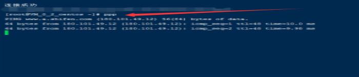 Linux中bash shell环境变量