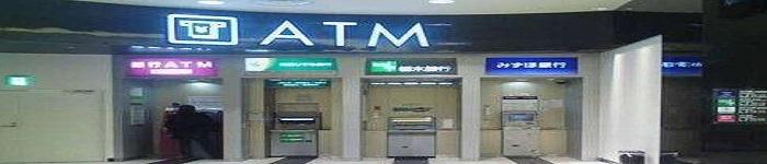 ATM搭载国产Linux操作系统